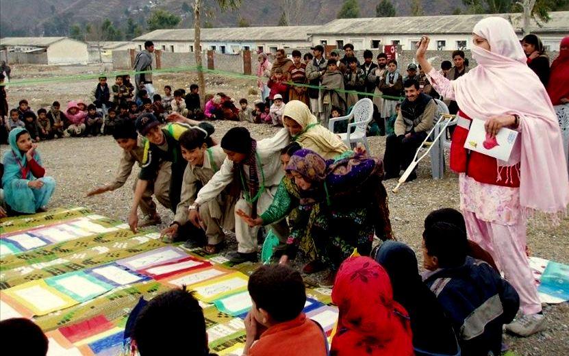 Ulla_Goon pakistan 2